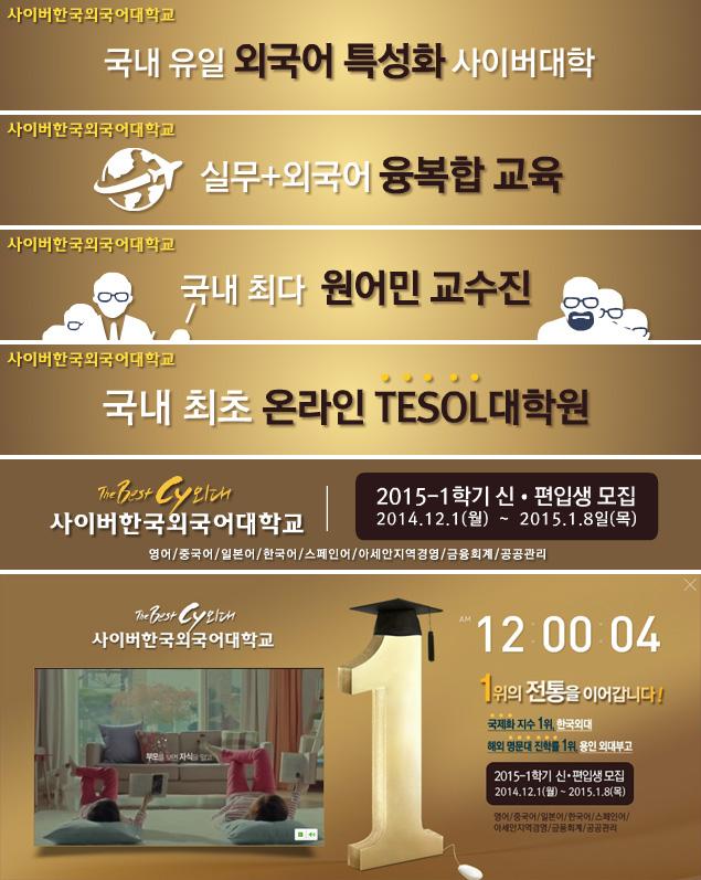 사이버외대 온라인광고제작 by 라임코코넛컴퍼니