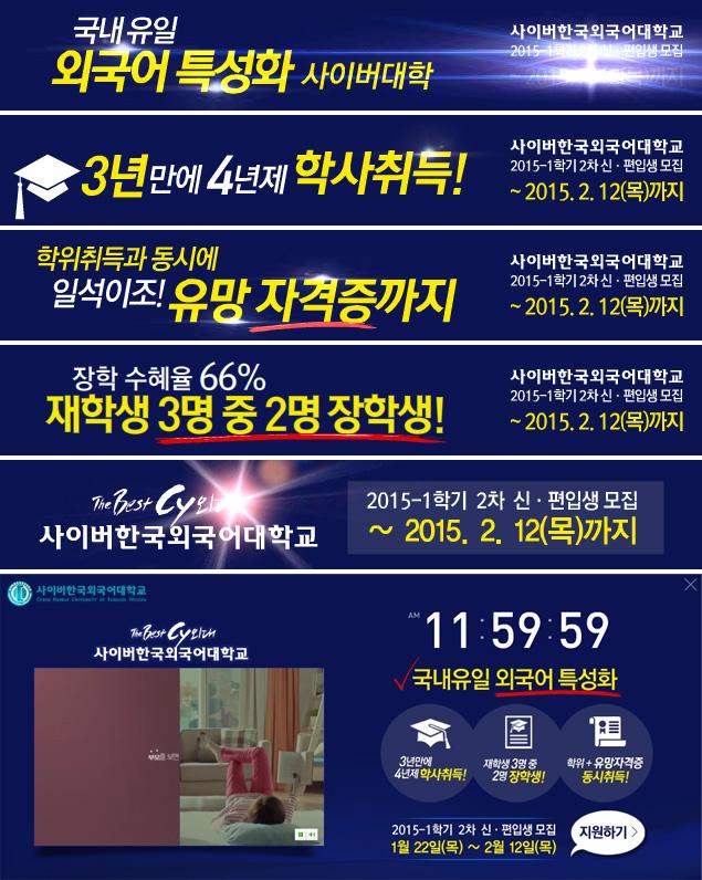 사이버외대 온라인광고제작 by라임코코넛컴퍼니