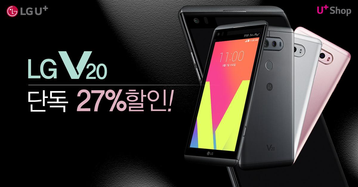 LGU+ 페이스북광고제작 by 라임코코넛컴퍼니