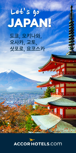 accorhotel html5배너 제작 by 라임코코넛컴퍼니