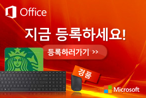 MSOffice 인터넷 배너제작 by 라임코코넛컴퍼니